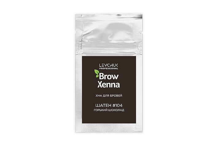 BrowXenna® хна для бровей саше шатен (BrowHenna)