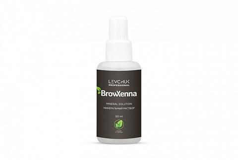 Минеральный раствор BrowXenna (BrowHenna)