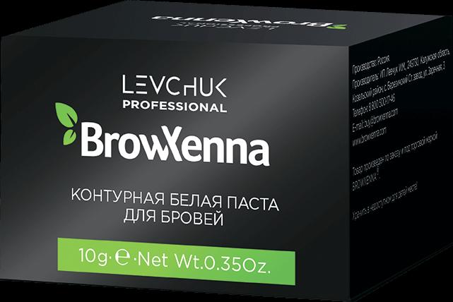 Контурная белая паста BrowXenna®