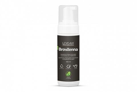 Шампунь-пена для глубокого очищения бровей BrowXenna (BrowHenna)